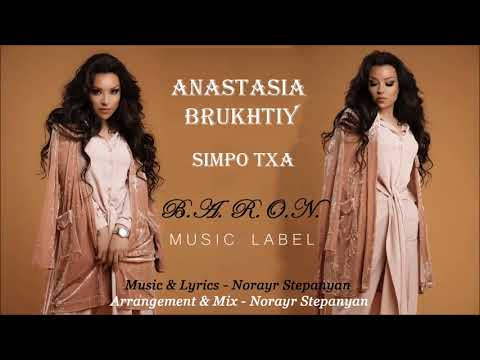 Anastasia Brukhtiy - Simpo Txa // Official Audio // 2019