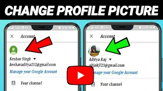 Change Youtube Profile Picтure On Android Or Ios 2020 | Youtube Pe Profile Picture Kaise Lagaye