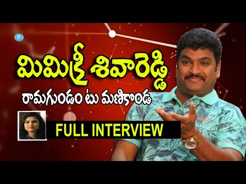 Mimicry Siva Reddy Interview (Full Episode) - Telugu Popular TV