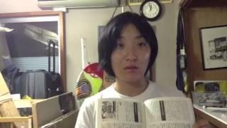 原発ゼロへの道10/34紙の爆弾&原発依存国家 出版!