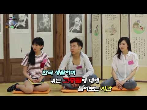 Talk show we like korea