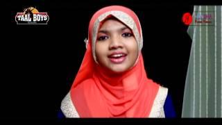 മെഹറിൻ പാടിയ ഏറ്റവും മാപ്പിള സോങ് Mehrin New Mappila Song | New Muslim Devotional | Bagdaad Raaja