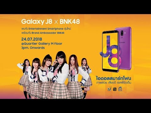 Samsung คว้า BNK48 เป็นพรีเซ็นเตอร์ Galaxy J8 | Droidsans - วันที่ 19 Jul 2018