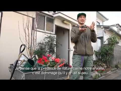 Green Guerilla Tokyo : plantations sauvages