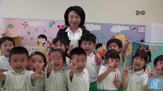 Publication Date: 2019-09-21 | Video Title: 聆聽彭阿姨的回信——香港又一村學校學生的難忘暑假