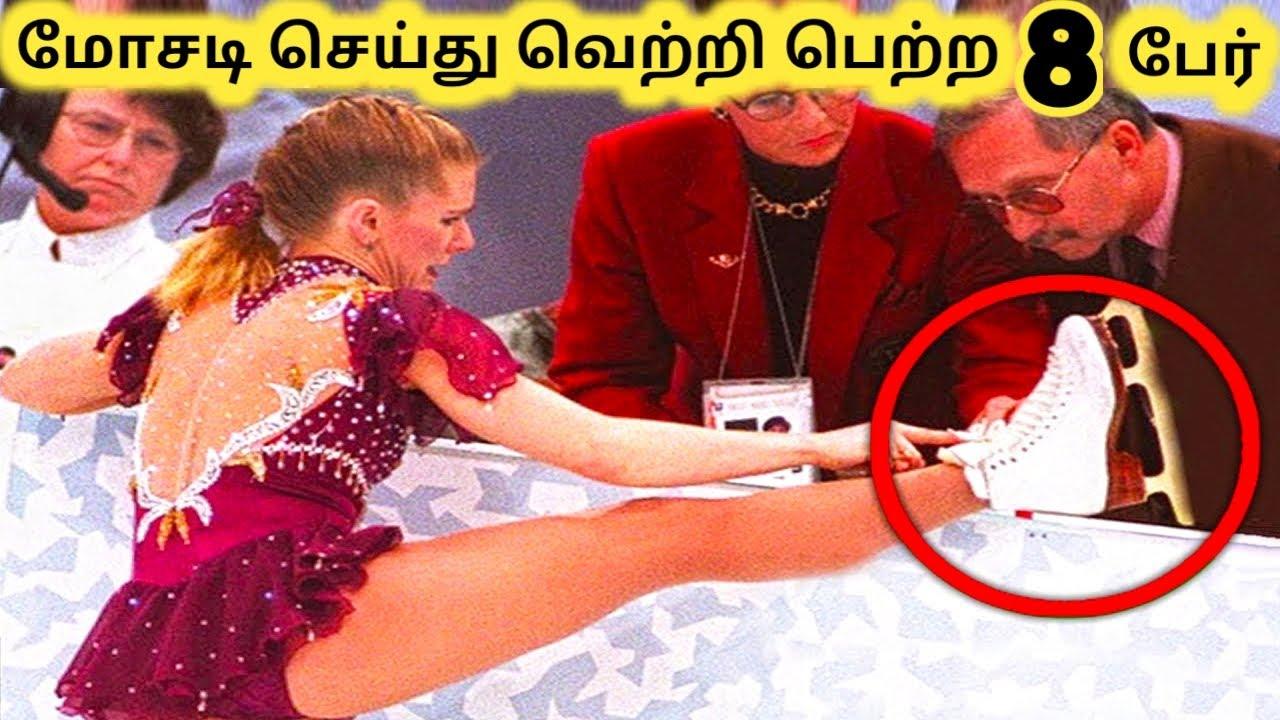 மோசடி செய்து வெற்றி பெற்றவர்கள் || Eight Cheating Athletes Part 3 || Tamil Galatta News