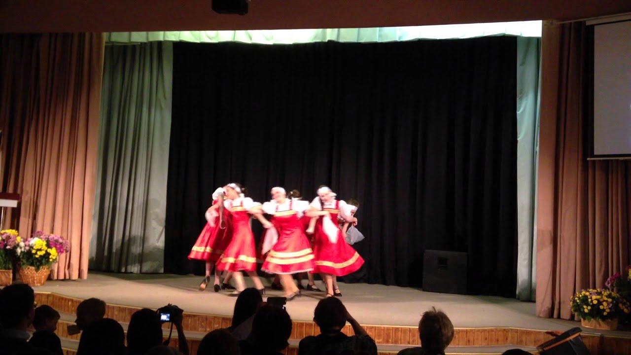 Танец под песню вояж вояж видео фото 339-47