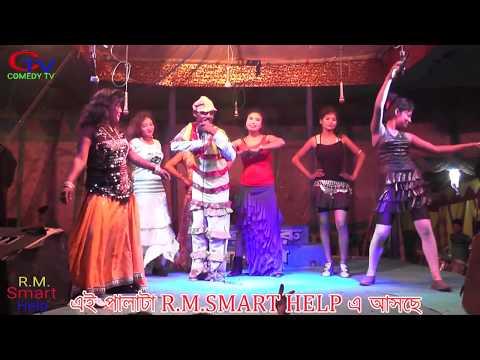 New alkap gan | sankar-slaman | joyguru opera | pancharas gaan | comedy soung | gajon comedy soung