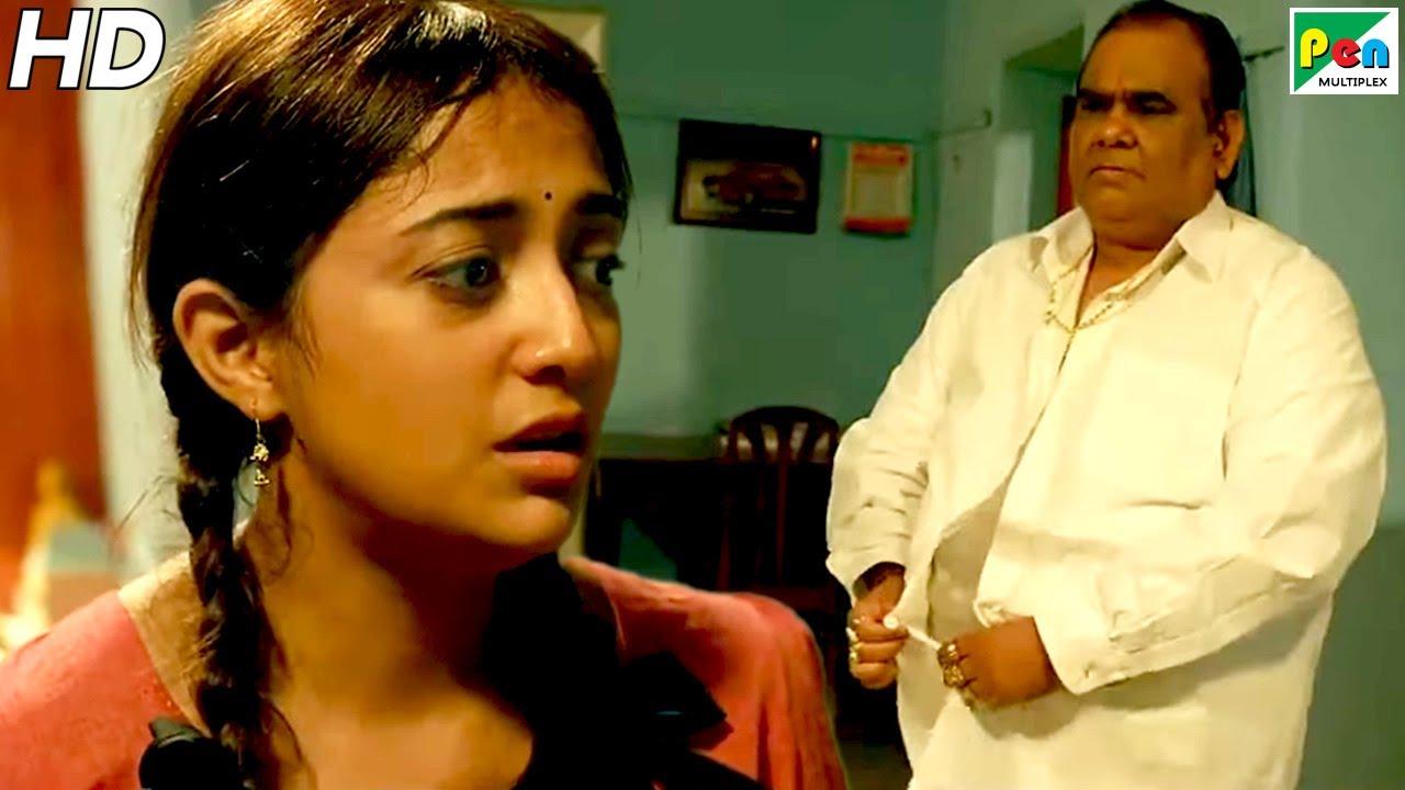 Download लक्ष्मी पर हुआ अत्याचार - Lakshmi | Monali Thakur, Satish Kaushik, Nagesh Kukunoor | Hindi Movie