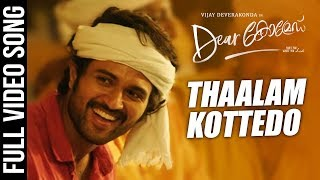 Thaalam Kottedo Full song | Dear Comrade Malayalam| Vijay Deverakonda | Bharat Kamma