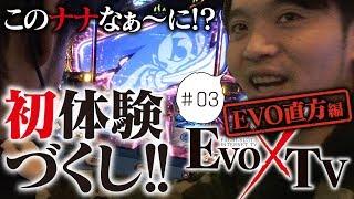Blog:くめっちの回胴チャップリン→https://ameblo.jp/kumecchi/ Twitter...