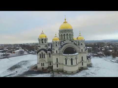 Новочеркасск: основные достопримечательности