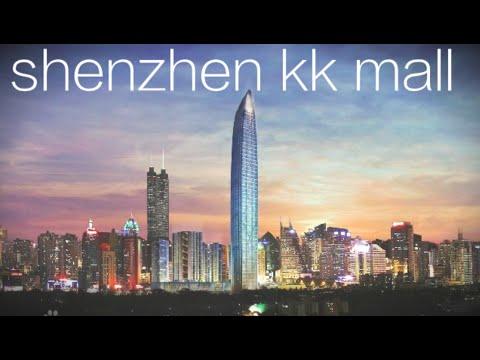 SHENZHEN: KK MALL JANUARY 2015 ♥