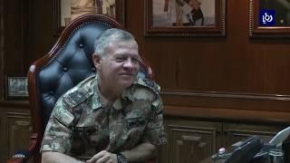 الملك عبدالله الثاني يزور القيادة العامة للقوات المسلحة - (1-10-2018)