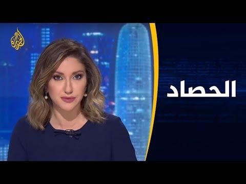 الحصاد-قصف قوات حفتر لميناء طرابلس وانتقادات للخطة الأوروبية  - نشر قبل 3 ساعة