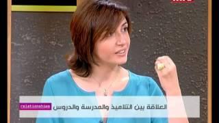 Relationships - Yara Doumit Nawfal - 05 Jun 2015