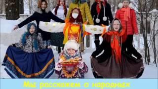 Фильм ШИРОКАЯ МАСЛЕНИЦА
