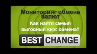 видео курс доллара черкассы