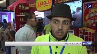 أصحاب الصناعات في قطاع غزة يتحدون الصعوبات ويبرزون منتجاتهم بجودة عالية - (9-11-2017)
