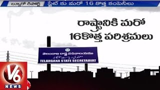 16 New Industries Plans To Invest In Telangana | TS-iPASS | New Industrial Policy | V6 News