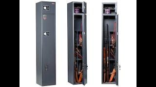 Оружейные сейфы Aiko Беркут. Видео обзор модельного ряда на примере модели Беркут 165 /2 EL