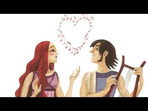 Легенды и мифы Древней Греции - Орфей и Эвридика #радиоспектакль #миф о #любви