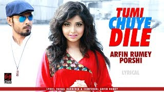 TUMI CHUYE DILE | ARFIN RUMEY & PORSHI | FAISAL RABBIKIN | LYRICAL | NEW SONG 2017