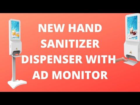 hand-sanitizer-station---hand-sanitizer-dispenser-with-ad-monitor