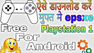 Gambar cover how to download epsxe free for android
