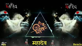 Kisi Ko Bhang Ka Nasha Hai// Mujhe Tera Nasha Hai DJ mix song Mahakal DJ song  Dj AsV