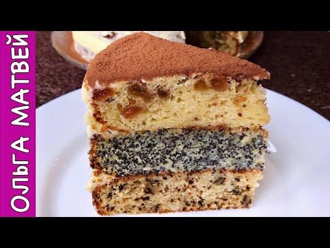 торт три разных коржа рецепт пошагово