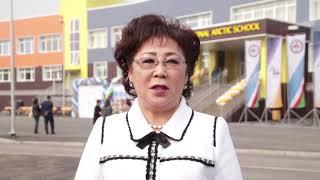 Депутат Ил Тумэн Феодосия Габышева приняла участие в открытии Международной Арктической школы