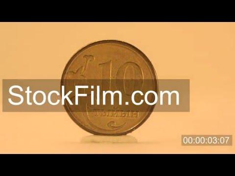 1 Som of Kyrgyzstan Coin