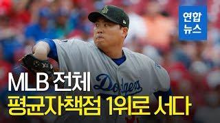 류현진 시즌 6승…MLB 에이스 등극 / 연합뉴스 (Yonhapnews)