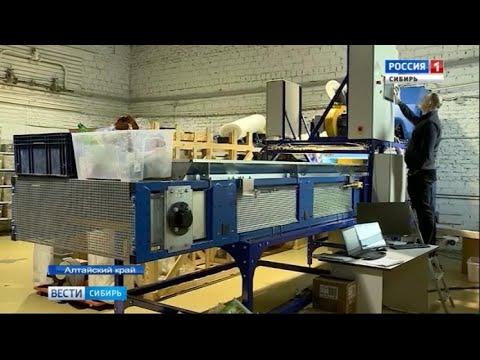 Первый в России роботизированный комплекс для сортировки мусора спроектировали в Барнауле