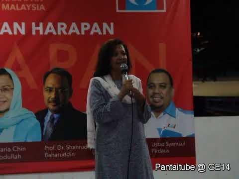 Marina Mahathir - Macam mana Mahathir sampai ke Langkawi - Ceramah P105 - Petaling Jaya.