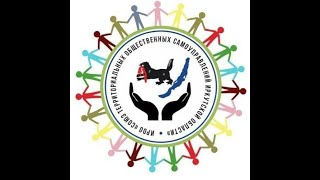 Школа ТОС Команда ТОСыПрибайкальяПрофи