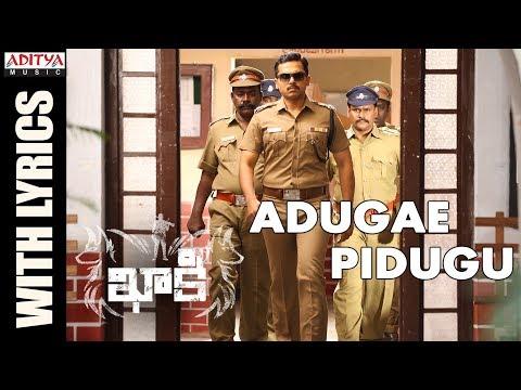 Adugae Pidugu Song With Lyrics || Khakee Telugu Movie || Karthi, Rakul Preet || Ghibran