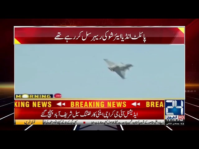 Indian Fighter Jet Crashes