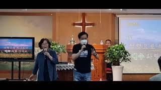 뚜엣(찬양):정중환 목사. 박경옥 목사/제목:교회 주제…