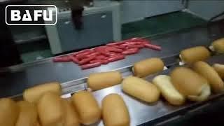 빵, 케이크, 쿠키, 비스킷 포장 기계, 플로우 팩, …