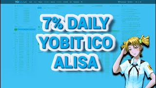 NEW DAILY 7% INVEST BOX YOBIT ICO/IEO - ALISA