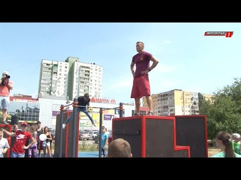 Площадка для паркура в Волгограде.