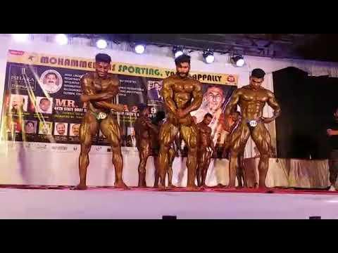 Mr Kerala 2019