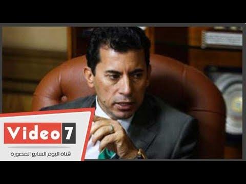 وزير الرياضة يتحدث عن أزمة محمد صلاح مع الجبلاية  - 12:54-2018 / 10 / 16