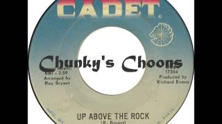 Ray Bryant - Up Above The Rock