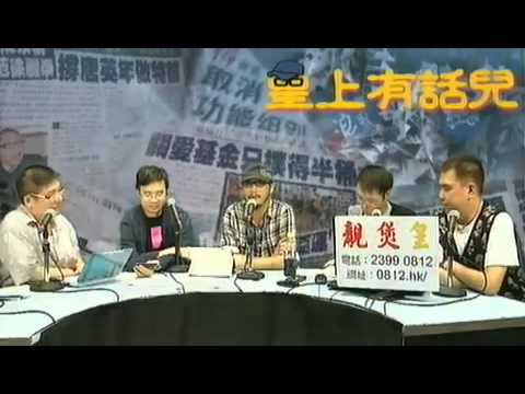 Unofficial HKReporter (2011-10-13 20:00)