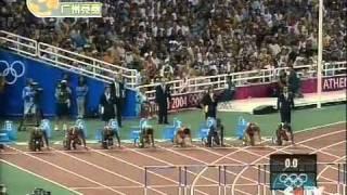 刘翔夺冠雅典奥运会 田径110M栏决赛