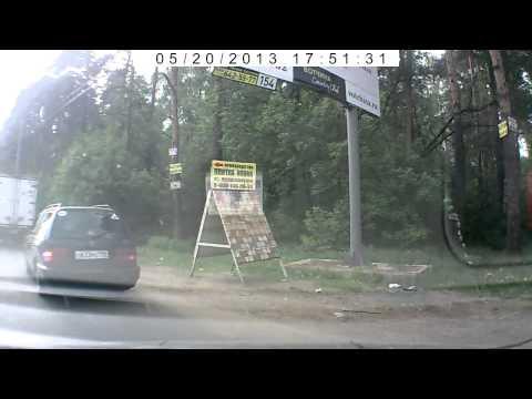 ДТП 20.05.2013 около чкаловского переезда