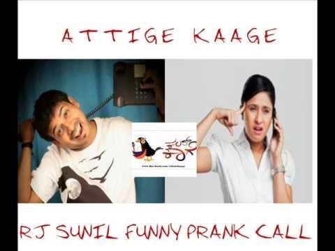RJ Sunil | Attige_Kaage | SuperHits | FunnyPrankCall | ColorKaage |